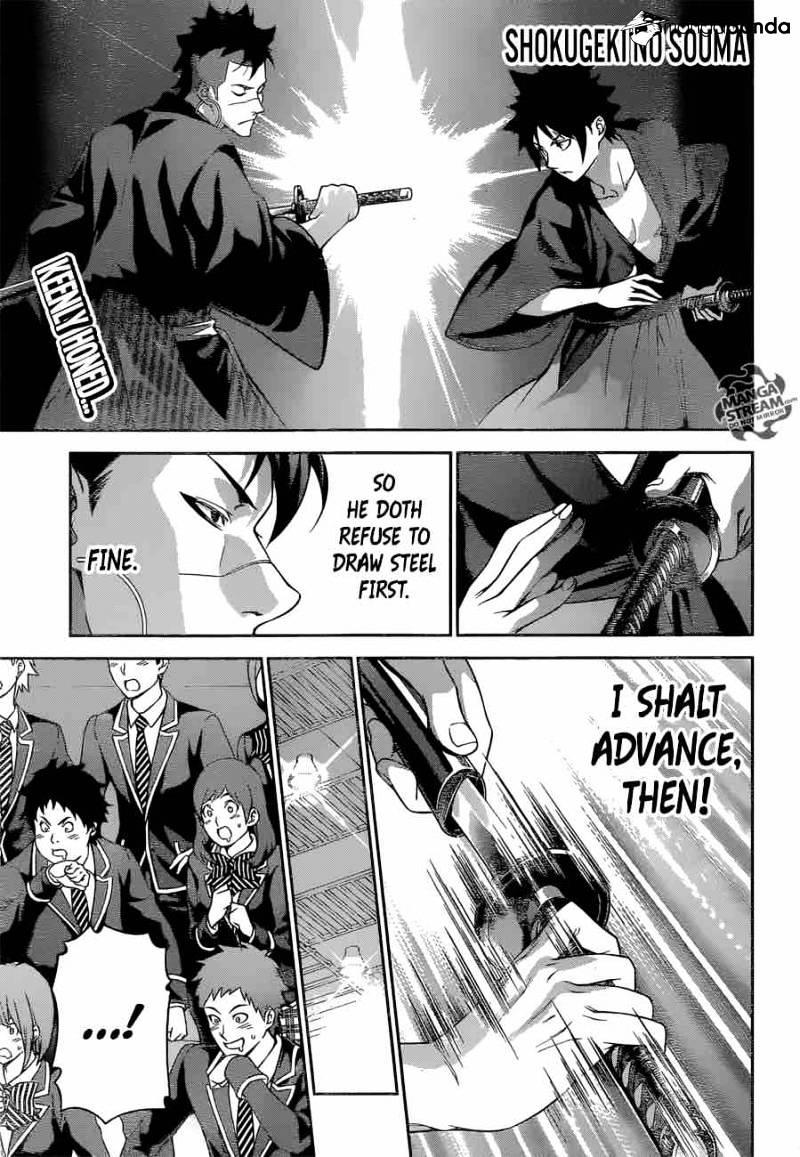 Shokugeki no Soma Chapter 241  Online Free Manga Read Image 1
