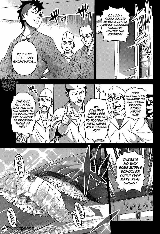Shokugeki no Soma Chapter 241  Online Free Manga Read Image 12