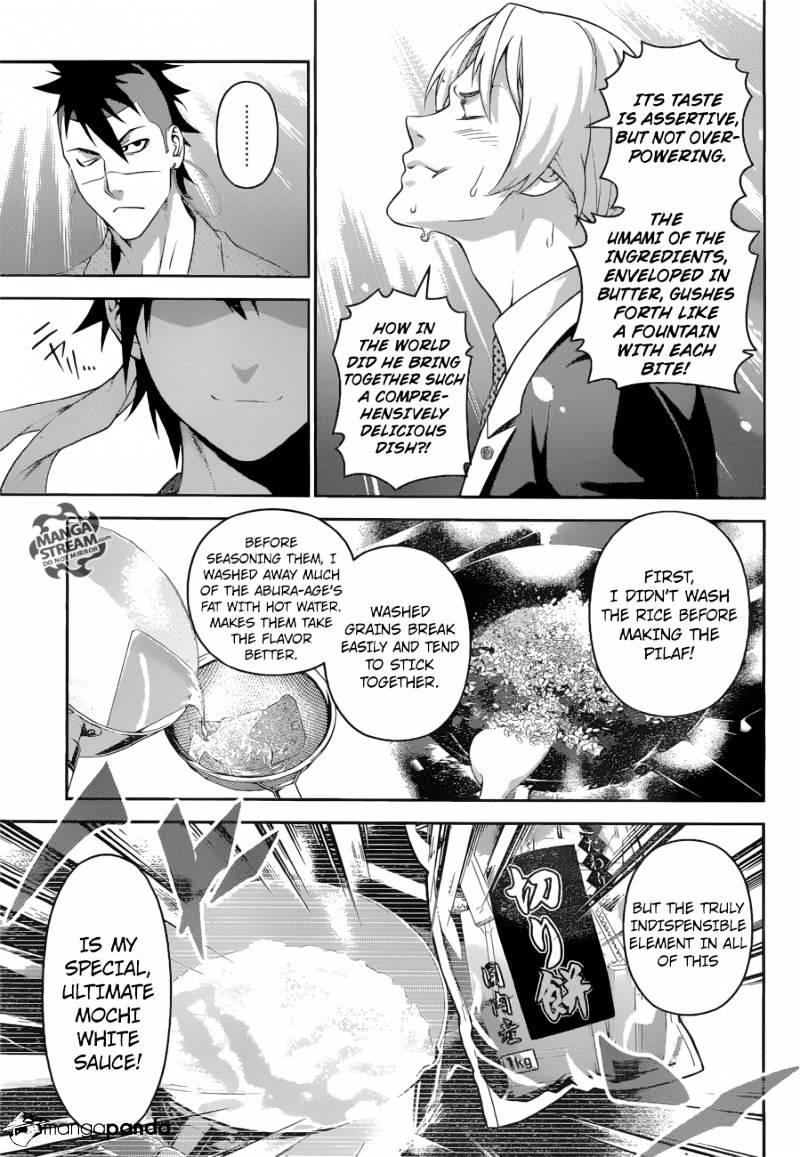 Shokugeki no Soma Chapter 242  Online Free Manga Read Image 11