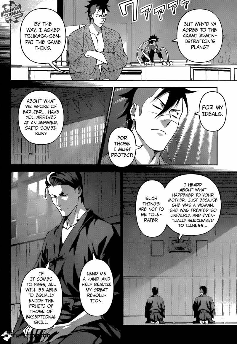 Shokugeki no Soma Chapter 242  Online Free Manga Read Image 3