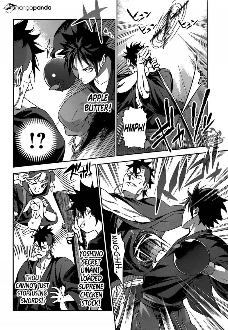 Shokugeki no Soma Chapter 243  Online Free Manga Read Image 12