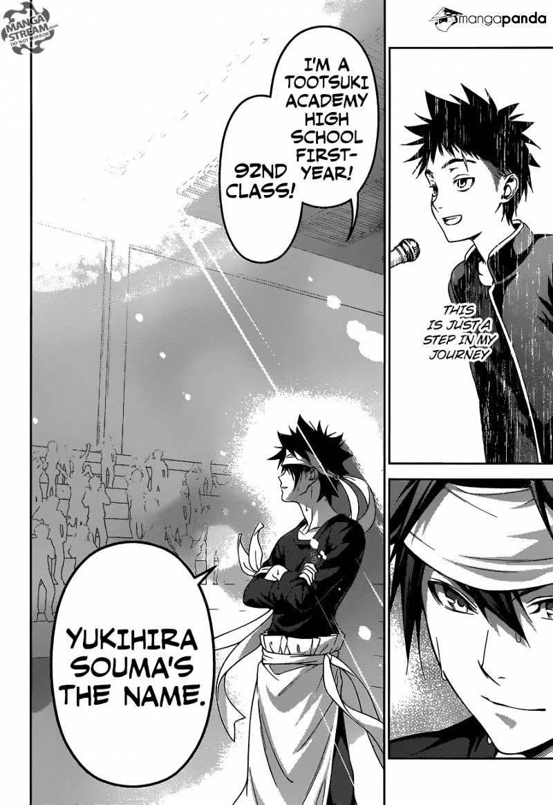 Shokugeki no Soma Chapter 243  Online Free Manga Read Image 16