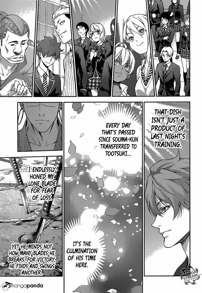 Shokugeki no Soma Chapter 243  Online Free Manga Read Image 17