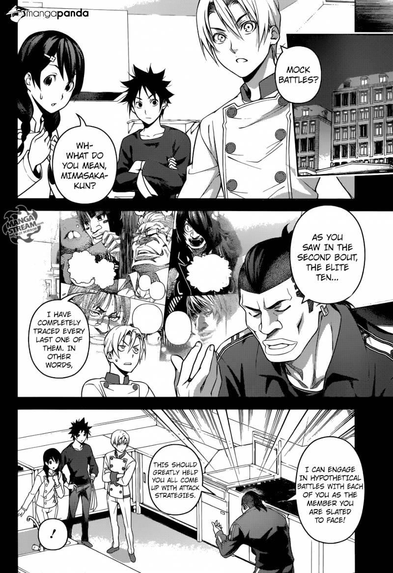Shokugeki no Soma Chapter 243  Online Free Manga Read Image 4