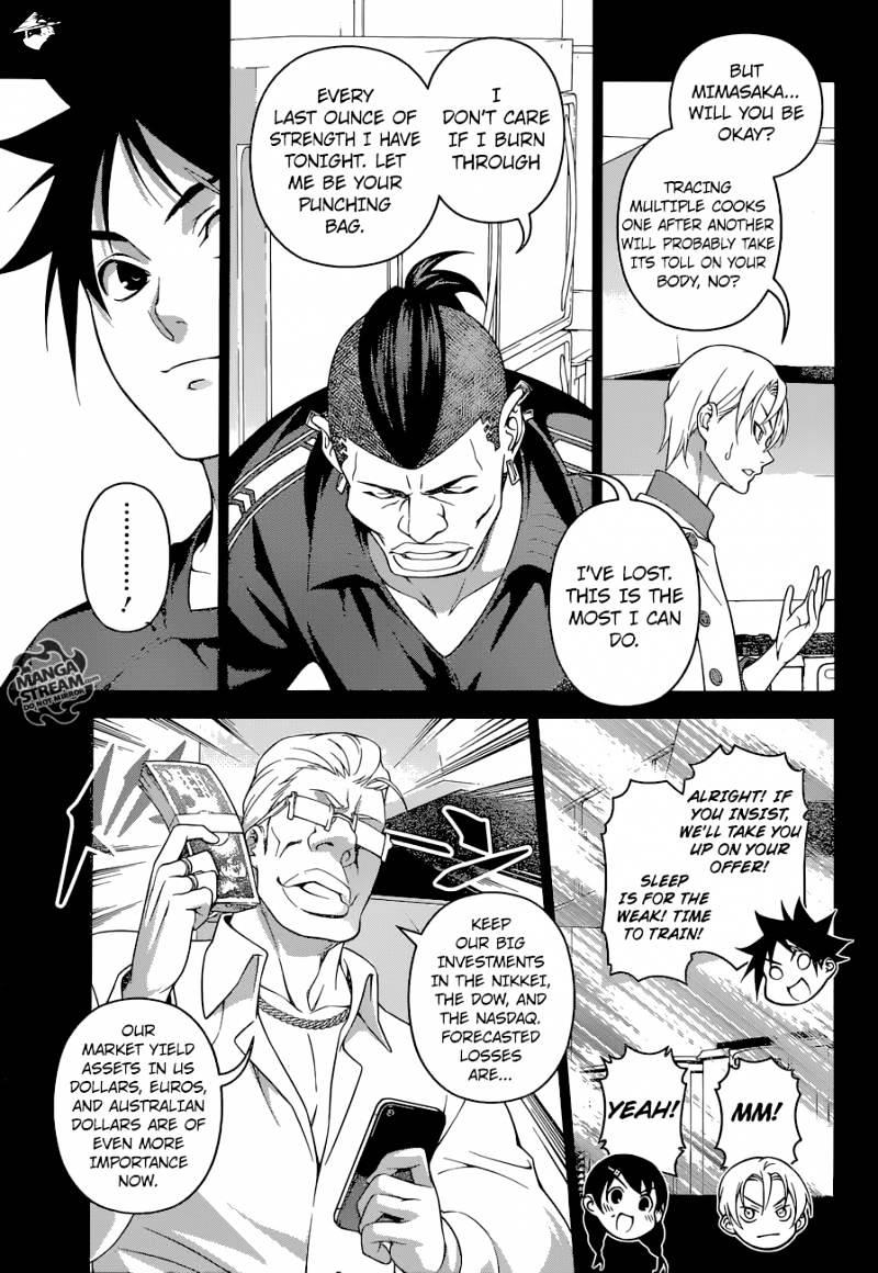 Shokugeki no Soma Chapter 243  Online Free Manga Read Image 5