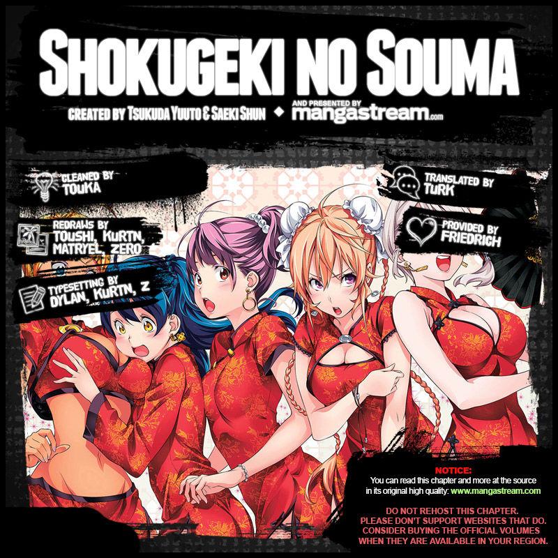 Shokugeki no Soma Chapter 244  Online Free Manga Read Image 3