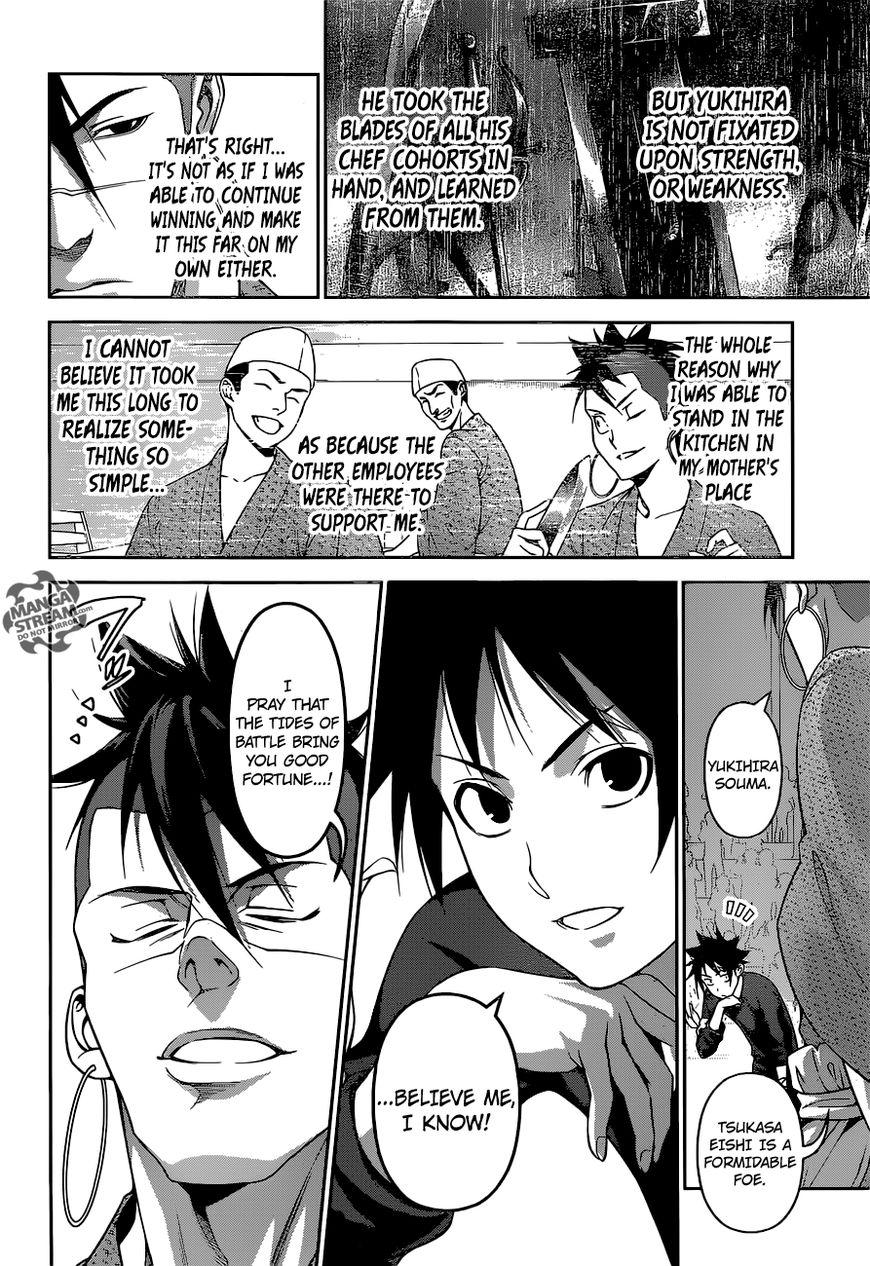 Shokugeki no Soma Chapter 244  Online Free Manga Read Image 6