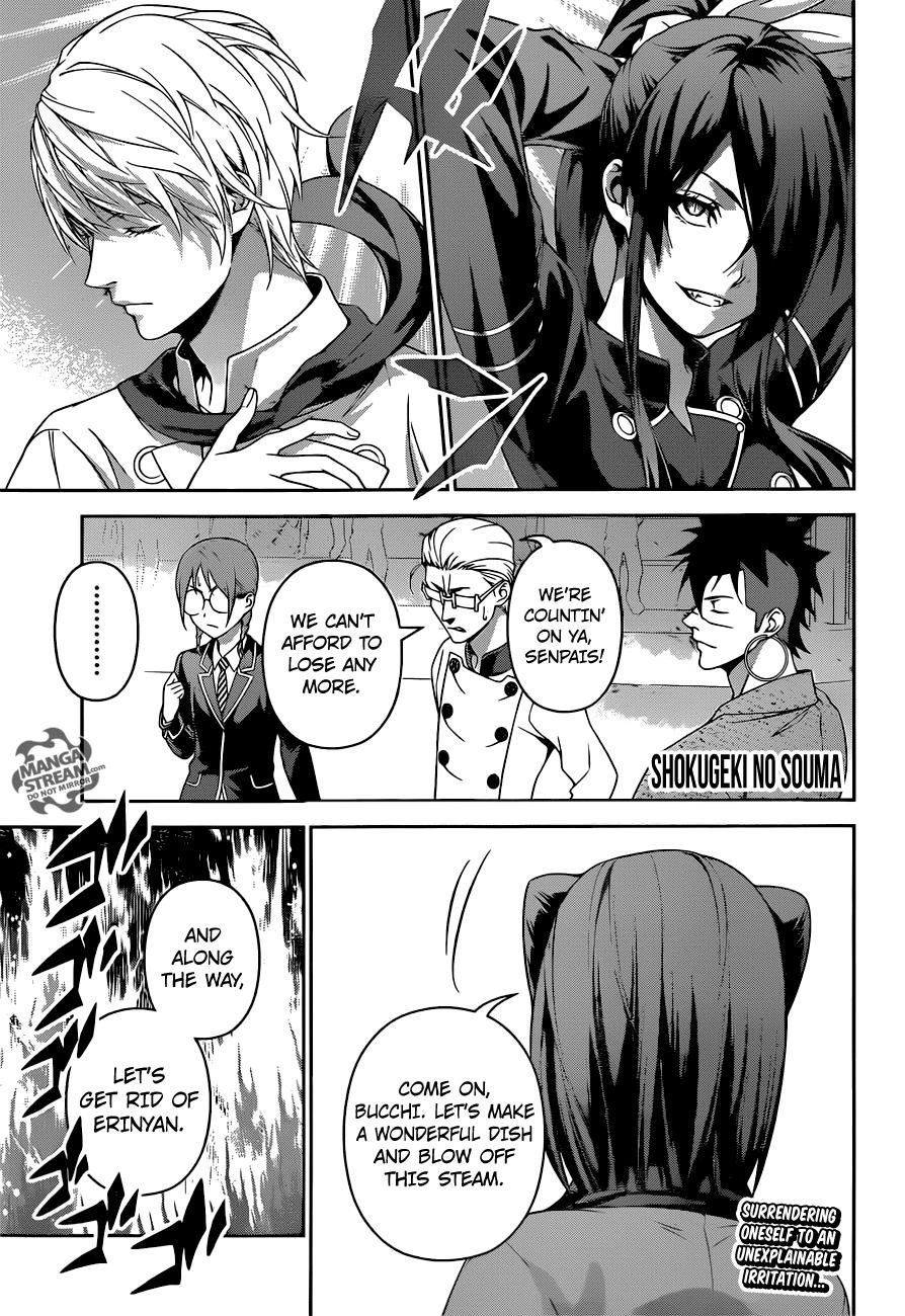 Shokugeki no Soma Chapter 245  Online Free Manga Read Image 1