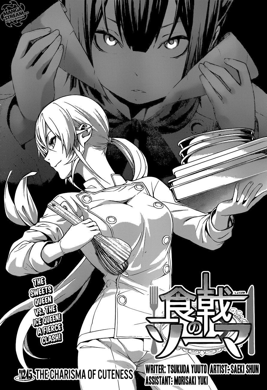 Shokugeki no Soma Chapter 245  Online Free Manga Read Image 3
