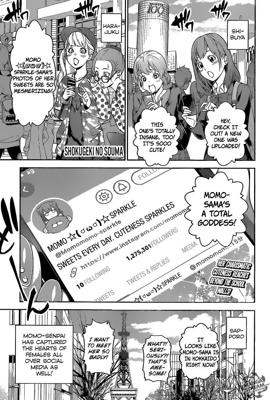 Shokugeki no Soma Chapter 246  Online Free Manga Read Image 1