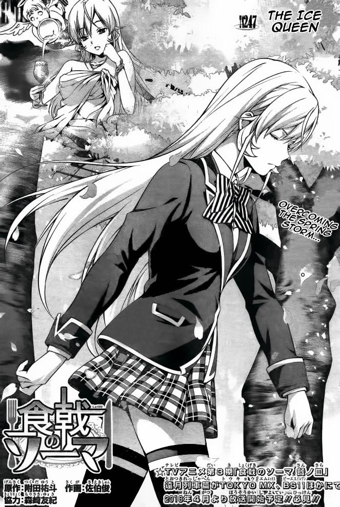 Shokugeki no Soma Chapter 247  Online Free Manga Read Image 1