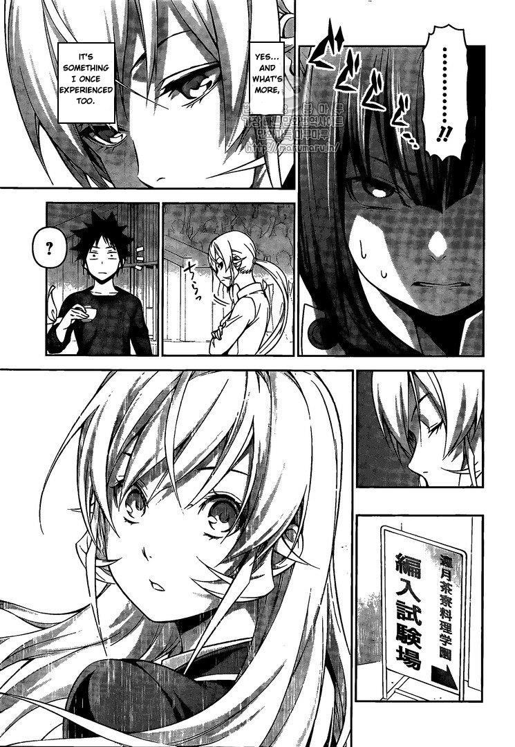 Shokugeki no Soma Chapter 247  Online Free Manga Read Image 11
