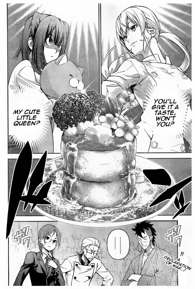 Shokugeki no Soma Chapter 247  Online Free Manga Read Image 2