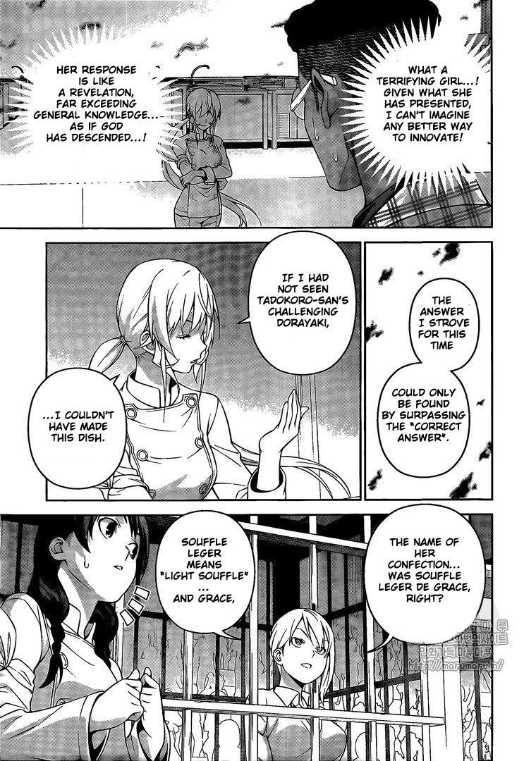 Shokugeki no Soma Chapter 247  Online Free Manga Read Image 9