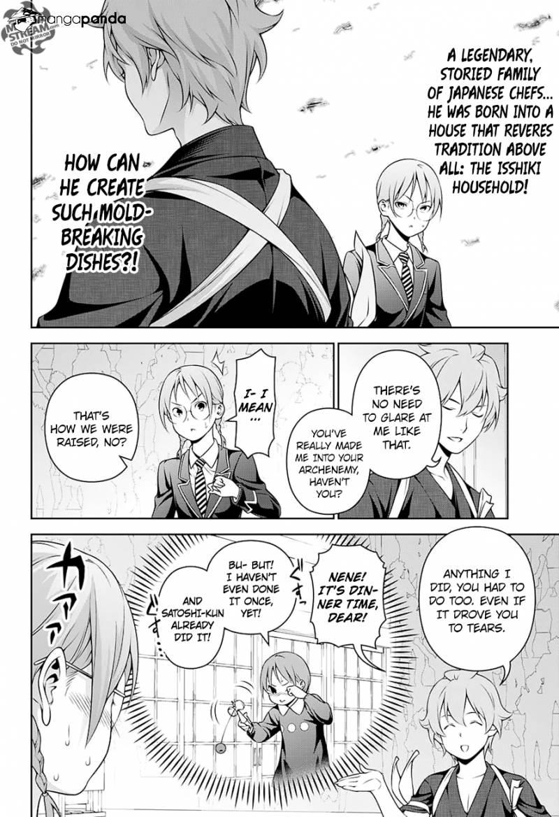 Shokugeki no Soma Chapter 248  Online Free Manga Read Image 16