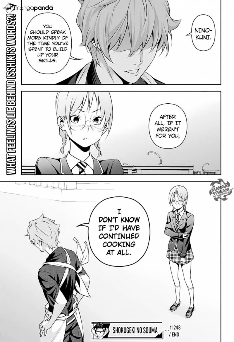 Shokugeki no Soma Chapter 248  Online Free Manga Read Image 19