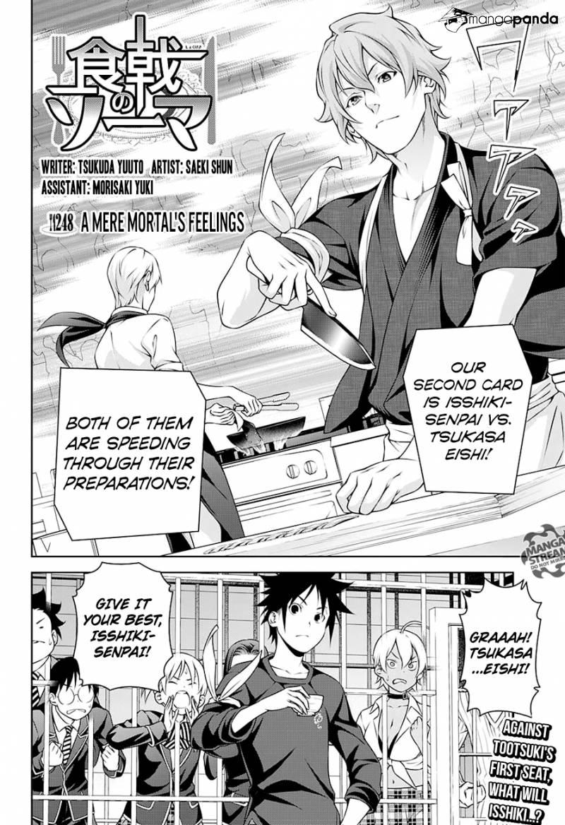 Shokugeki no Soma Chapter 248  Online Free Manga Read Image 2