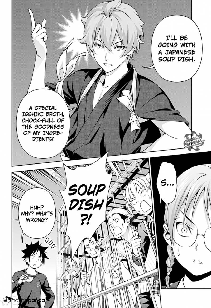 Shokugeki no Soma Chapter 248  Online Free Manga Read Image 8