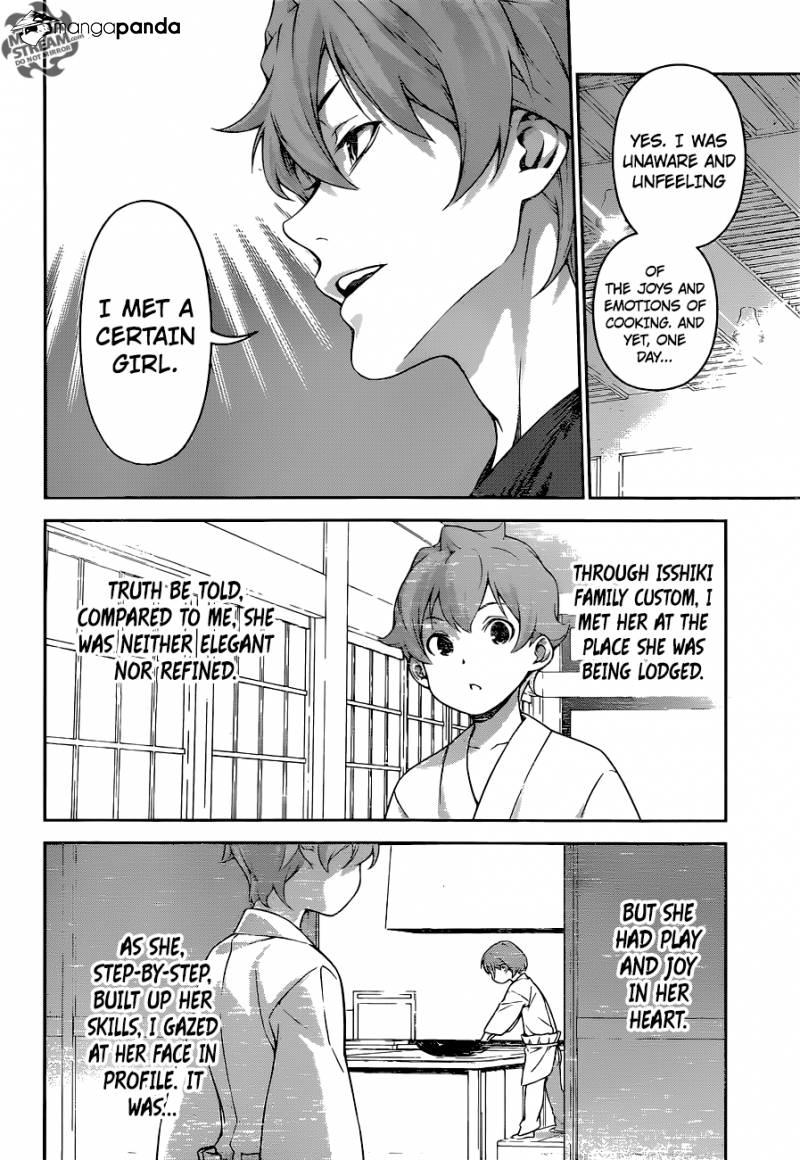 Shokugeki no Soma Chapter 249  Online Free Manga Read Image 14