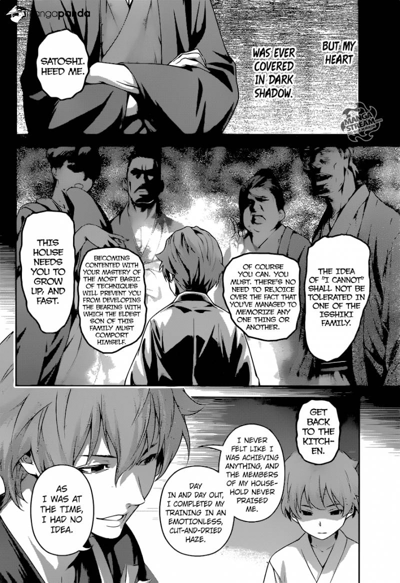 Shokugeki no Soma Chapter 249  Online Free Manga Read Image 8
