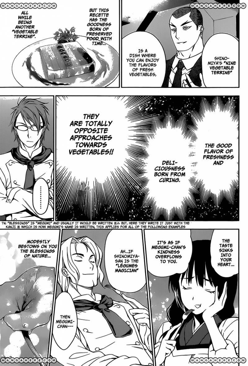 Shokugeki no Soma Chapter 25  Online Free Manga Read Image 12