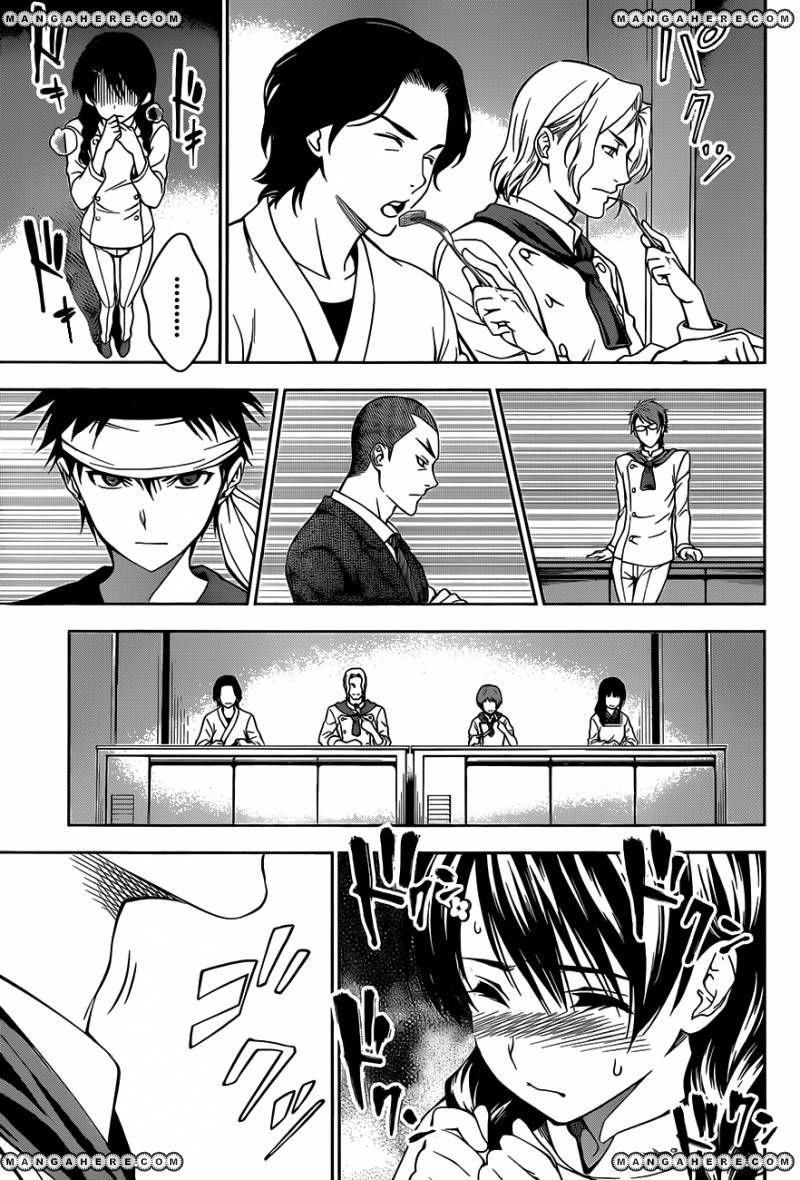 Shokugeki no Soma Chapter 25  Online Free Manga Read Image 8
