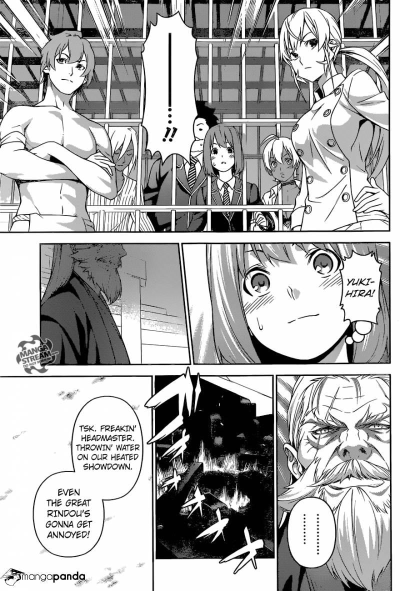 Shokugeki no Soma Chapter 251  Online Free Manga Read Image 13