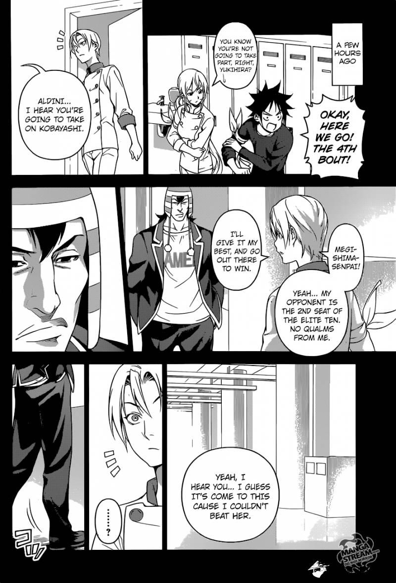 Shokugeki no Soma Chapter 251  Online Free Manga Read Image 16