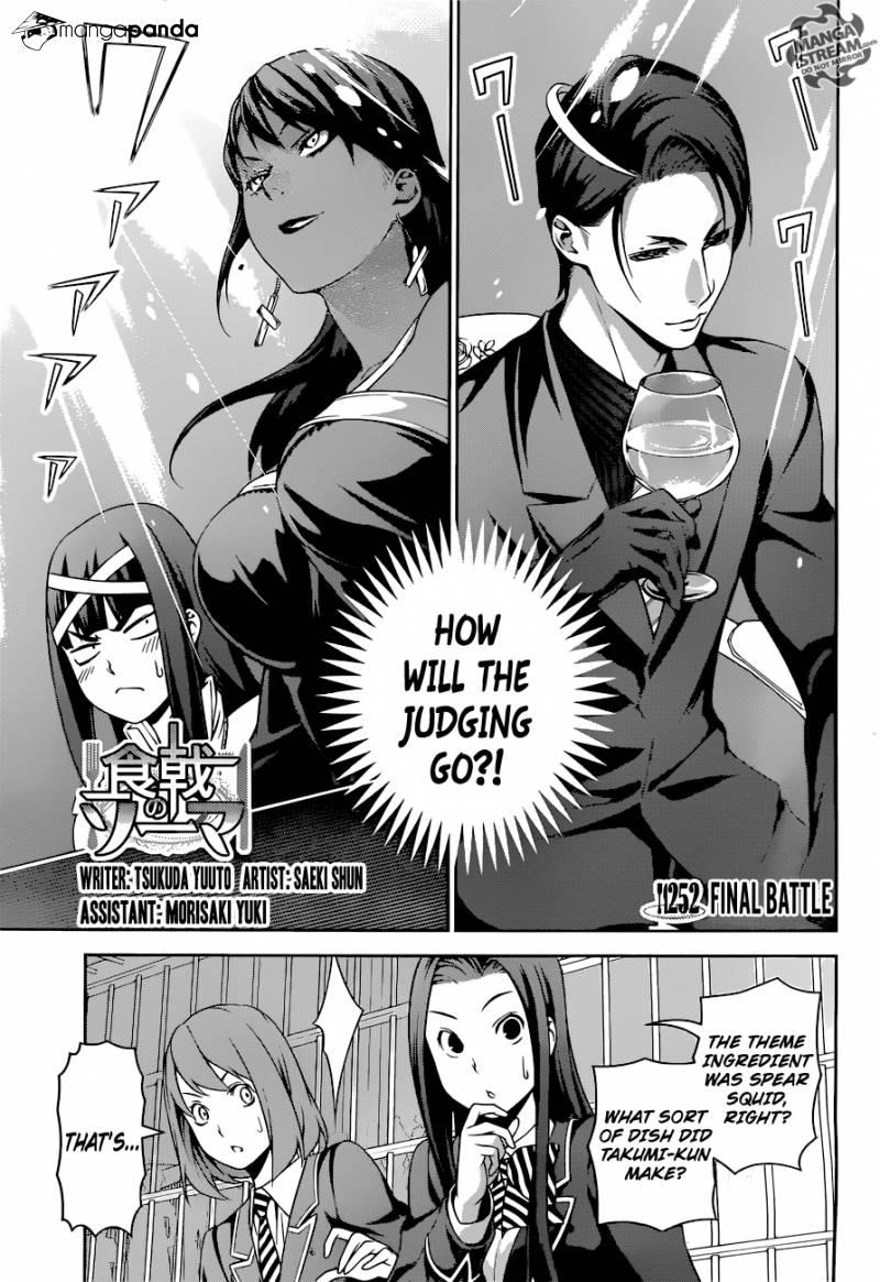 Shokugeki no Soma Chapter 252  Online Free Manga Read Image 3