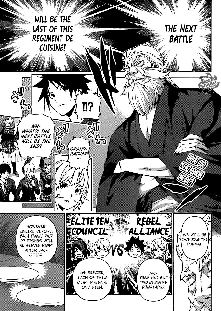 Shokugeki no Soma Chapter 253  Online Free Manga Read Image 2