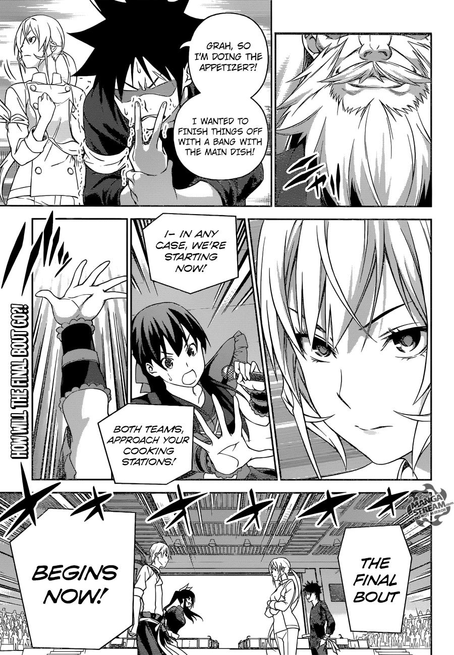 Shokugeki no Soma Chapter 253  Online Free Manga Read Image 21