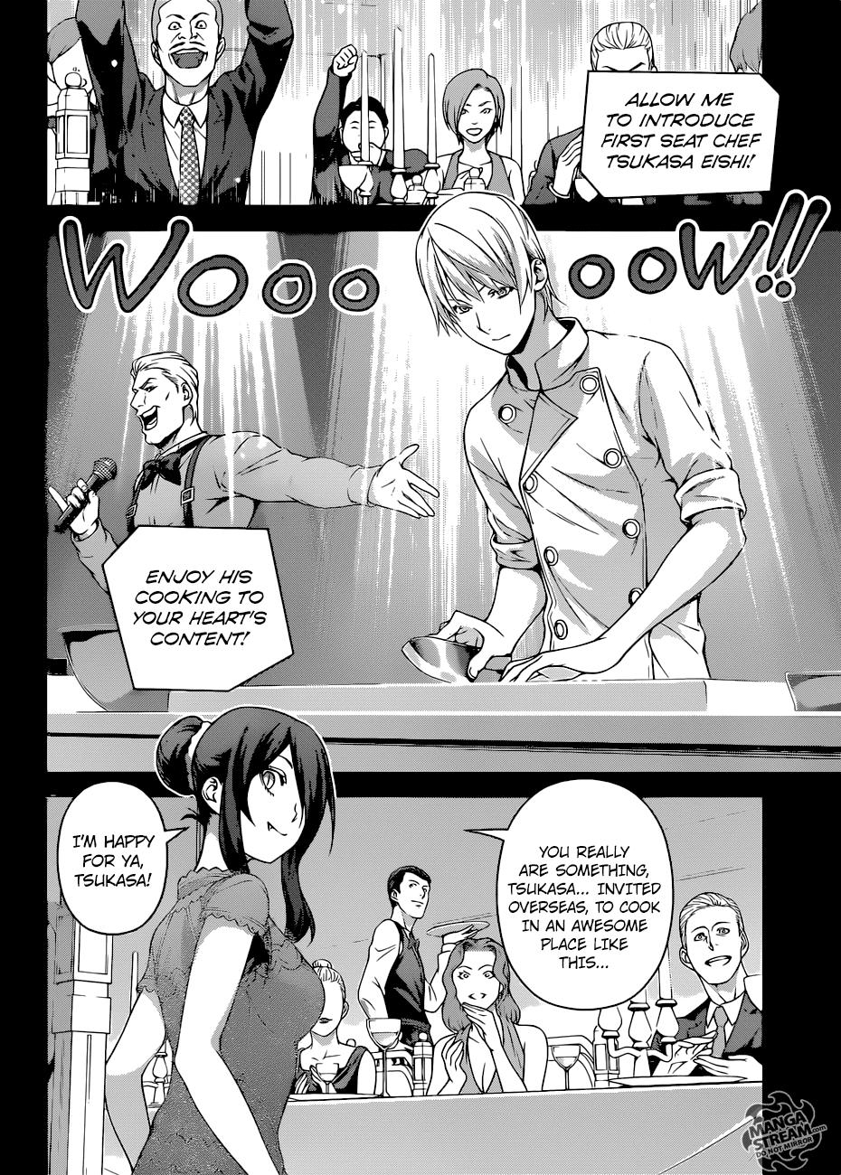 Shokugeki no Soma Chapter 254  Online Free Manga Read Image 14