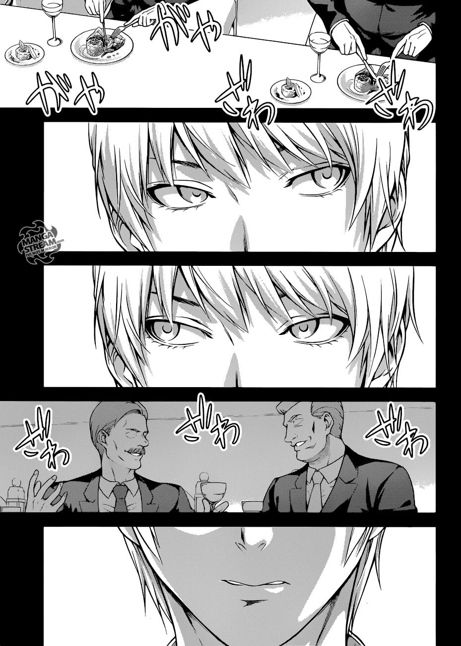 Shokugeki no Soma Chapter 254  Online Free Manga Read Image 15