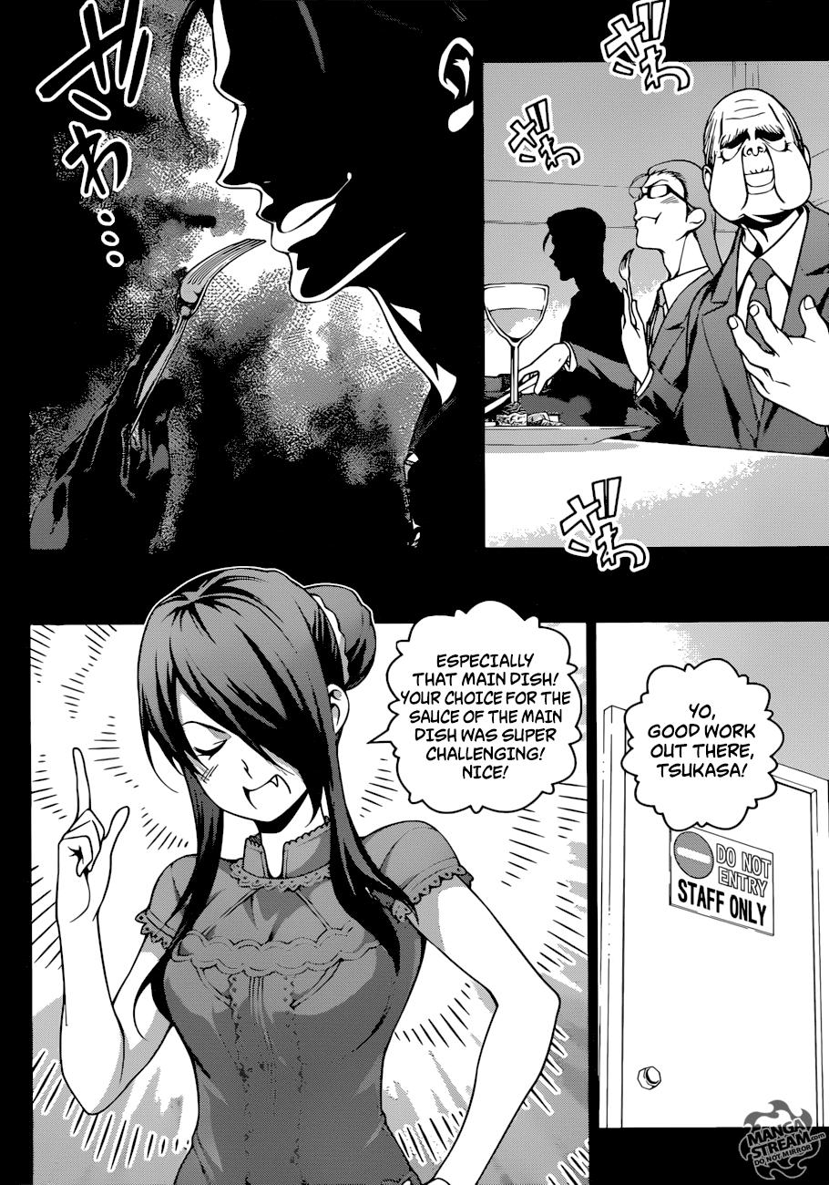 Shokugeki no Soma Chapter 254  Online Free Manga Read Image 16