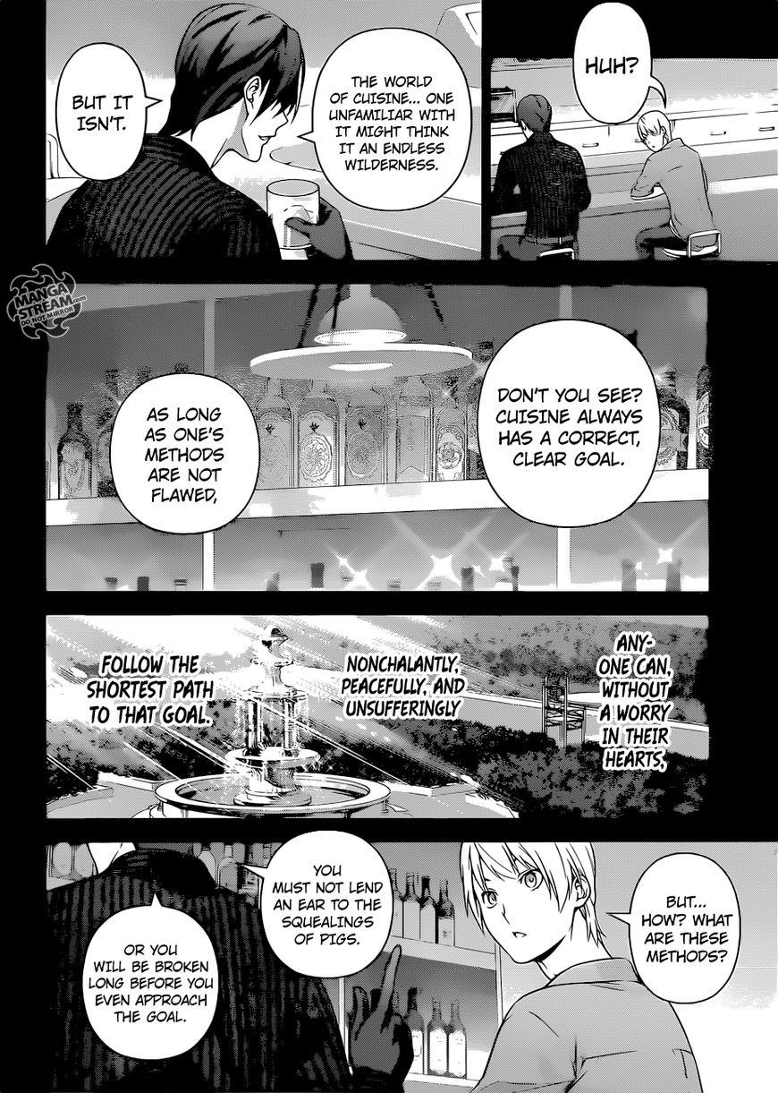 Shokugeki no Soma Chapter 255  Online Free Manga Read Image 11