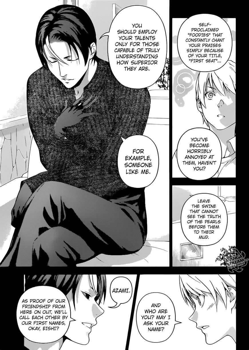 Shokugeki no Soma Chapter 255  Online Free Manga Read Image 8