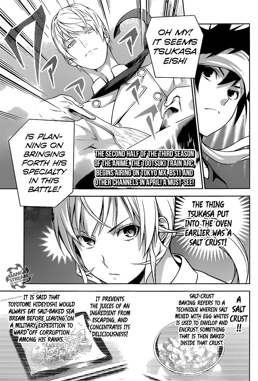 Shokugeki no Soma Chapter 256  Online Free Manga Read Image 1