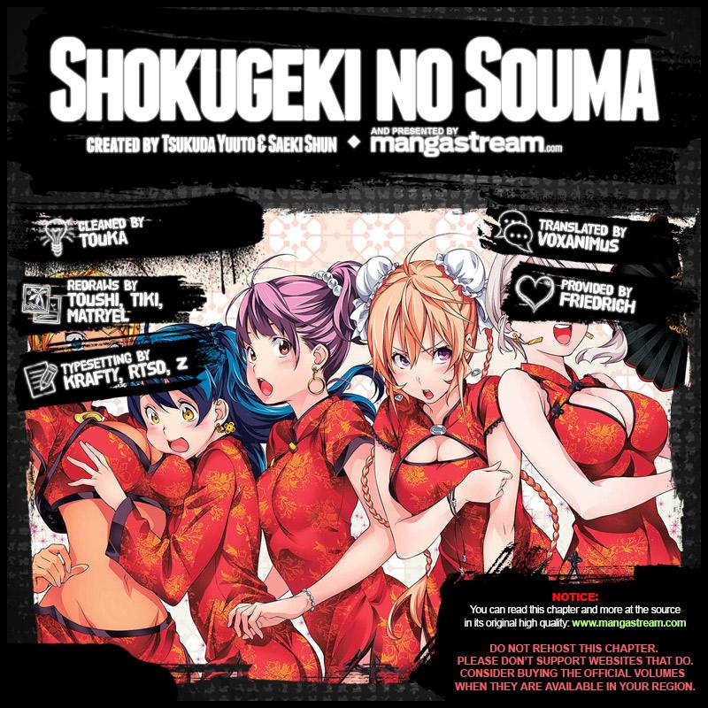 Shokugeki no Soma Chapter 256  Online Free Manga Read Image 2
