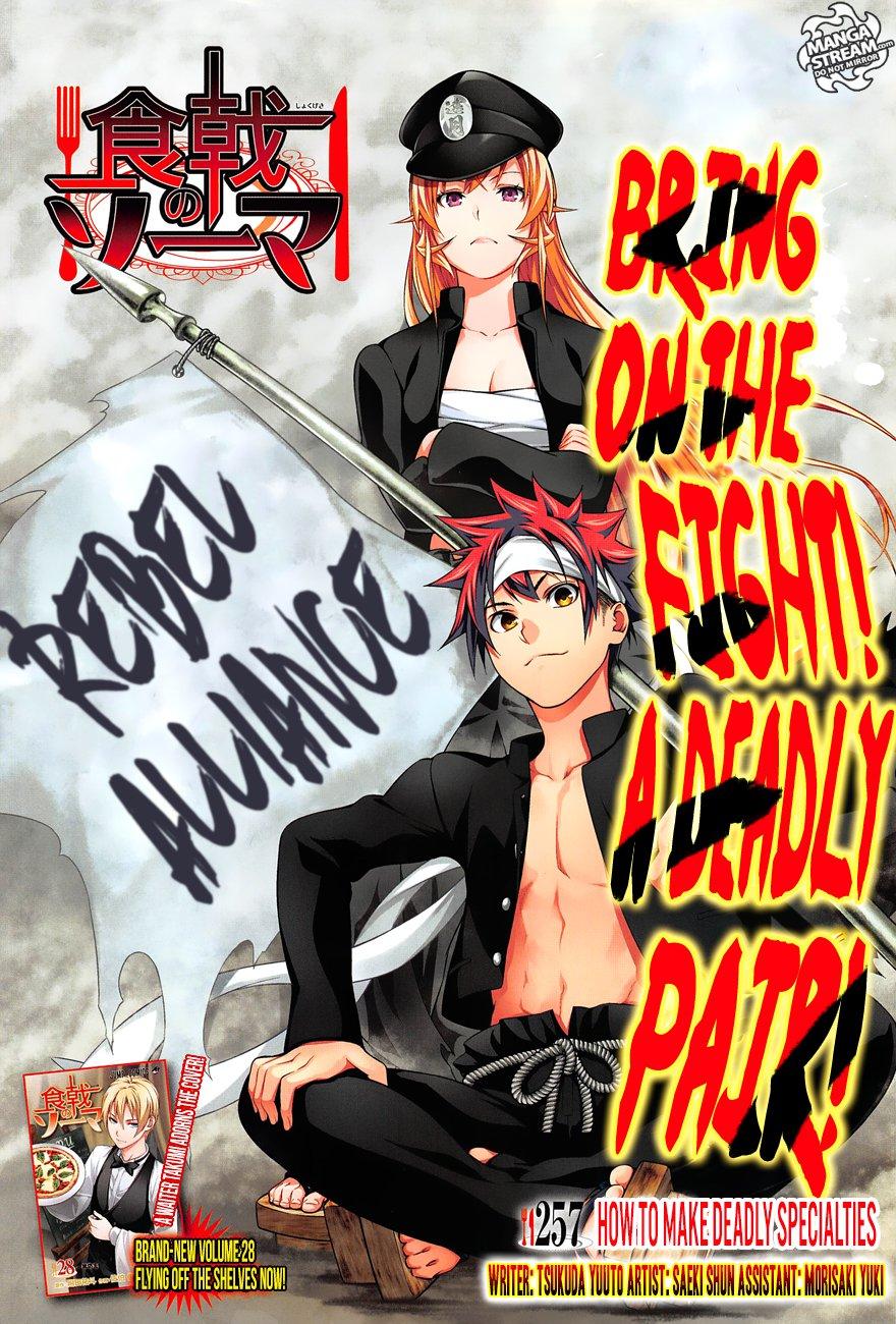 Shokugeki no Soma Chapter 257  Online Free Manga Read Image 1