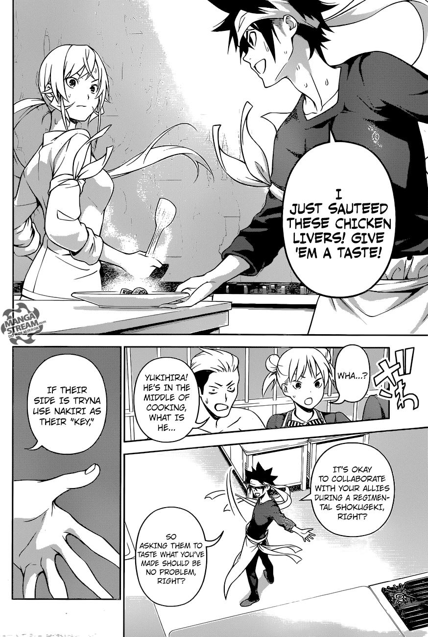 Shokugeki no Soma Chapter 257  Online Free Manga Read Image 15