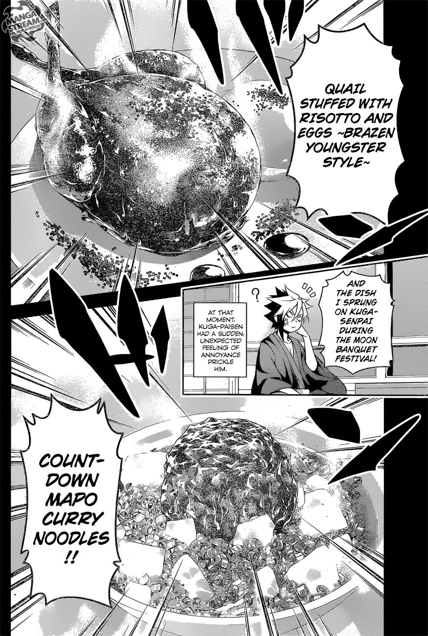 Shokugeki no Soma Chapter 257  Online Free Manga Read Image 9