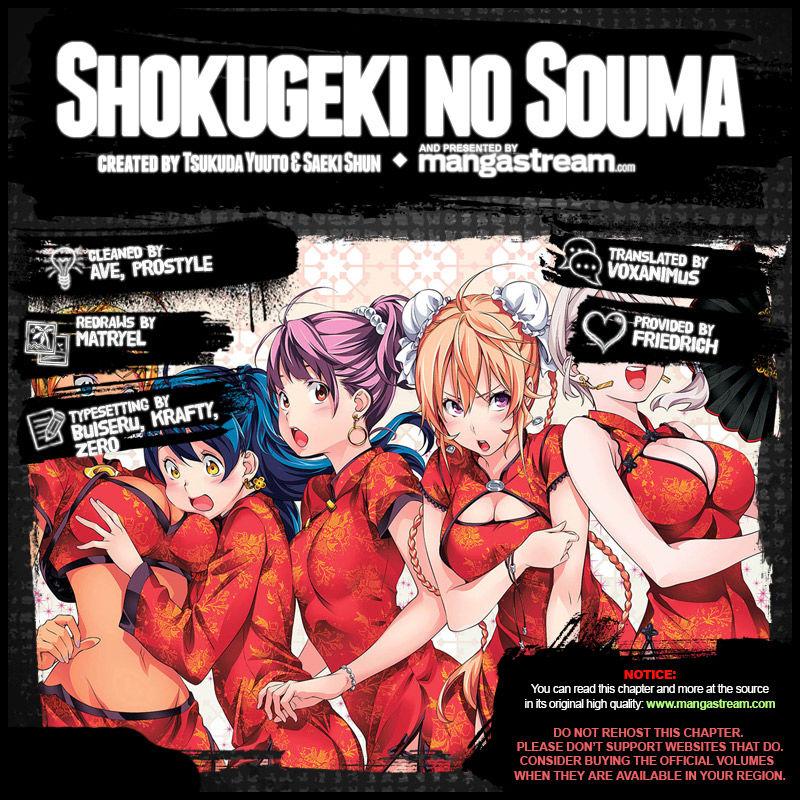 Shokugeki no Soma Chapter 259  Online Free Manga Read Image 2
