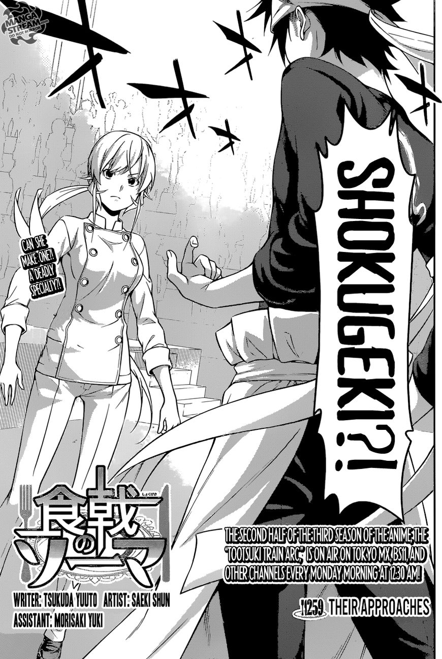 Shokugeki no Soma Chapter 259  Online Free Manga Read Image 4