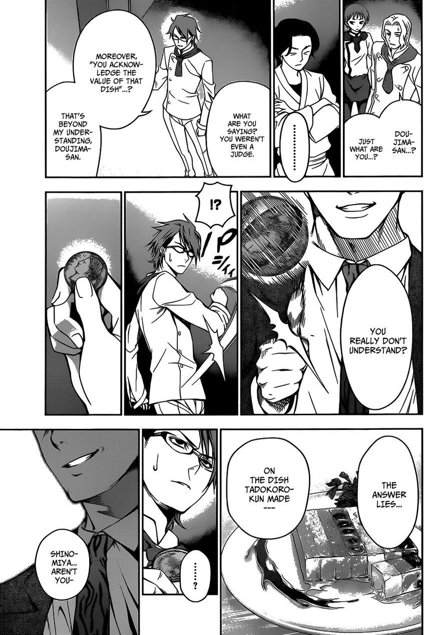 Shokugeki no Soma Chapter 26  Online Free Manga Read Image 6