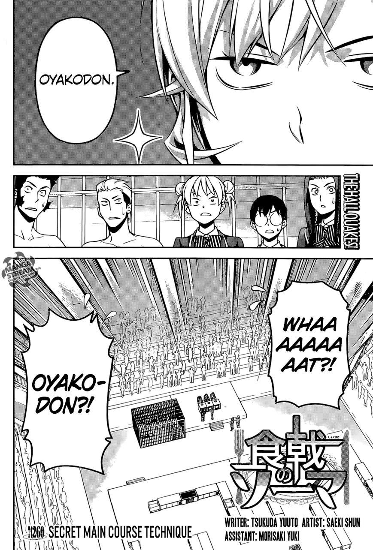 Shokugeki no Soma Chapter 260  Online Free Manga Read Image 3