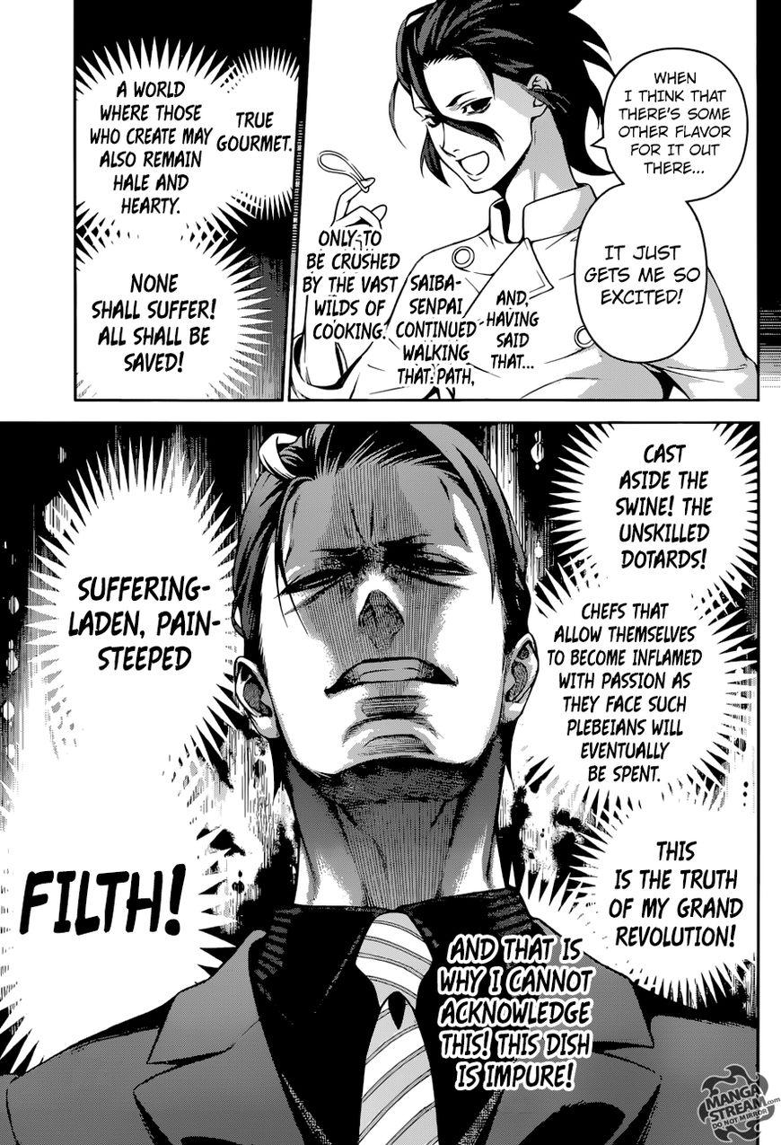 Shokugeki no Soma Chapter 261  Online Free Manga Read Image 17