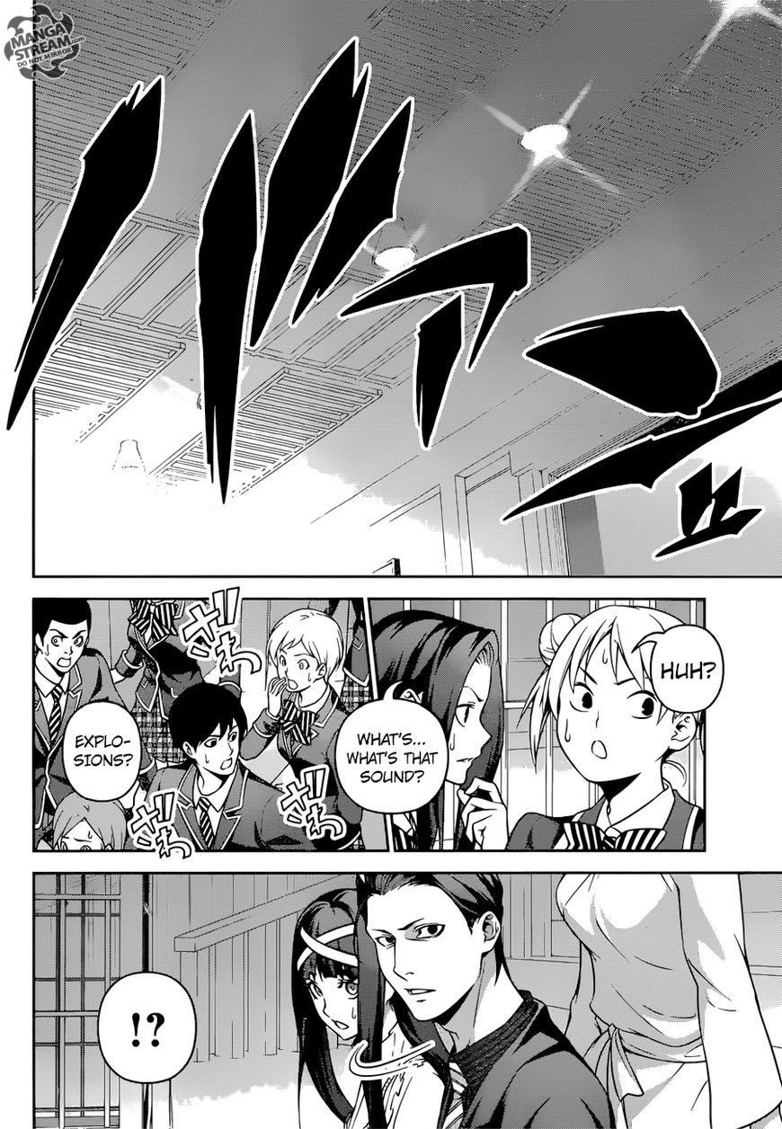 Shokugeki no Soma Chapter 261  Online Free Manga Read Image 18