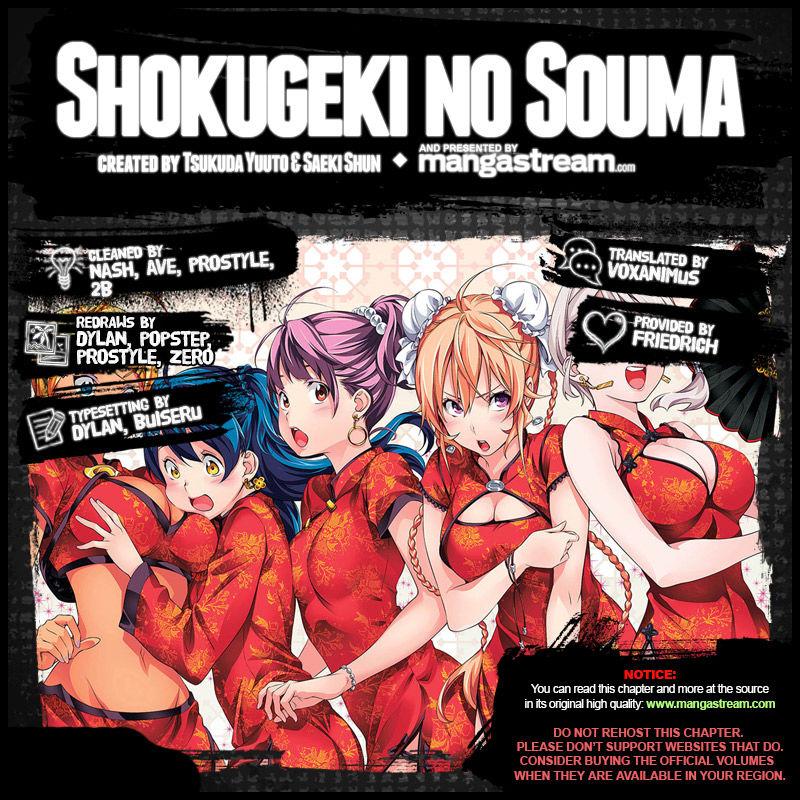 Shokugeki no Soma Chapter 261  Online Free Manga Read Image 2