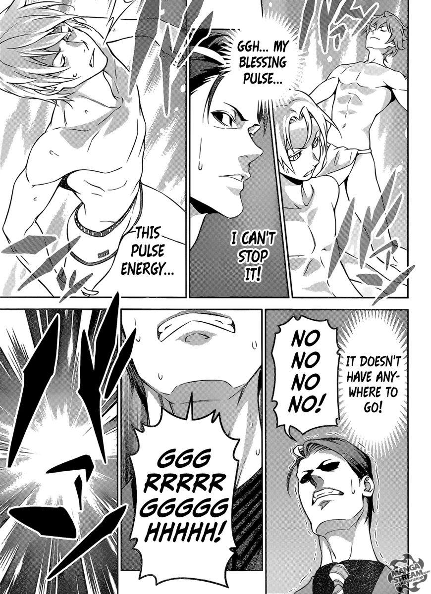 Shokugeki no Soma Chapter 262  Online Free Manga Read Image 13