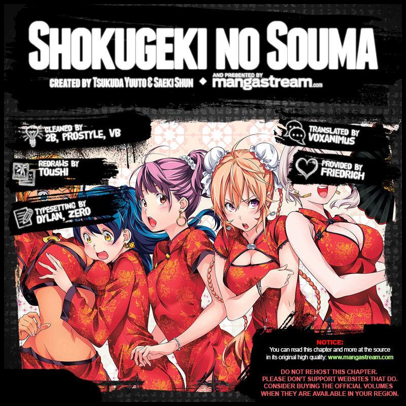 Shokugeki no Soma Chapter 262  Online Free Manga Read Image 2